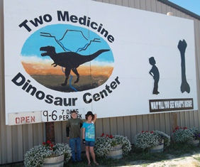 Outside Two Medicine Dinosaur Center, Bynum, Montana